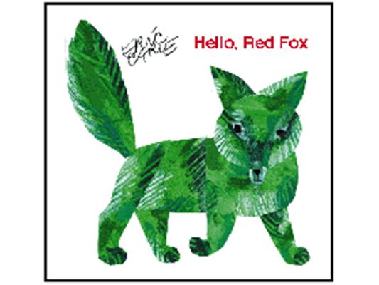 chm-eric-carle-hello-red-fox2